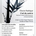 Cours de peinture traditionnelle japonaise sumi-e à Versailles, cycle 2018-2019